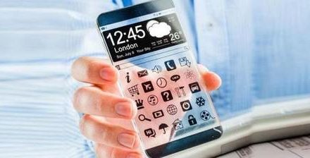 Upcoming Mobile Phones