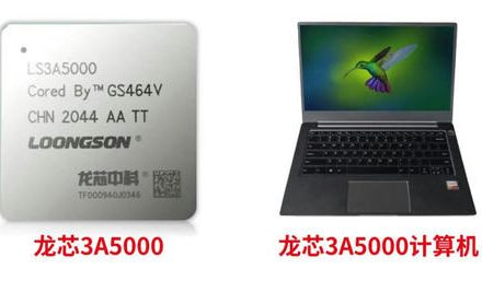 Loongson's first LoongArch processors – 3A5000 for computers, 3C5000L for servers – CNX Software
